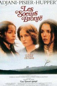 Сестры Бронте