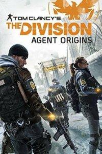 Подразделение: Происхождение агента