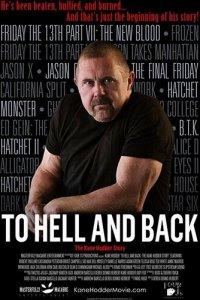 В ад и обратно: История Кейна Ходдера