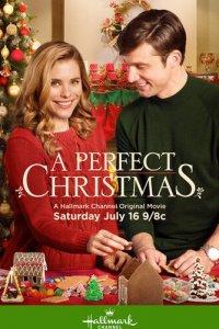 Идеальное Рождество