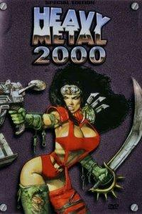 Тяжелый металл 2000