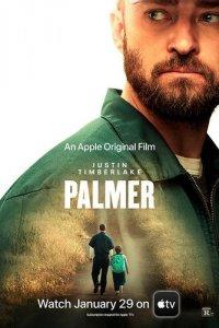 Палмер (2021)