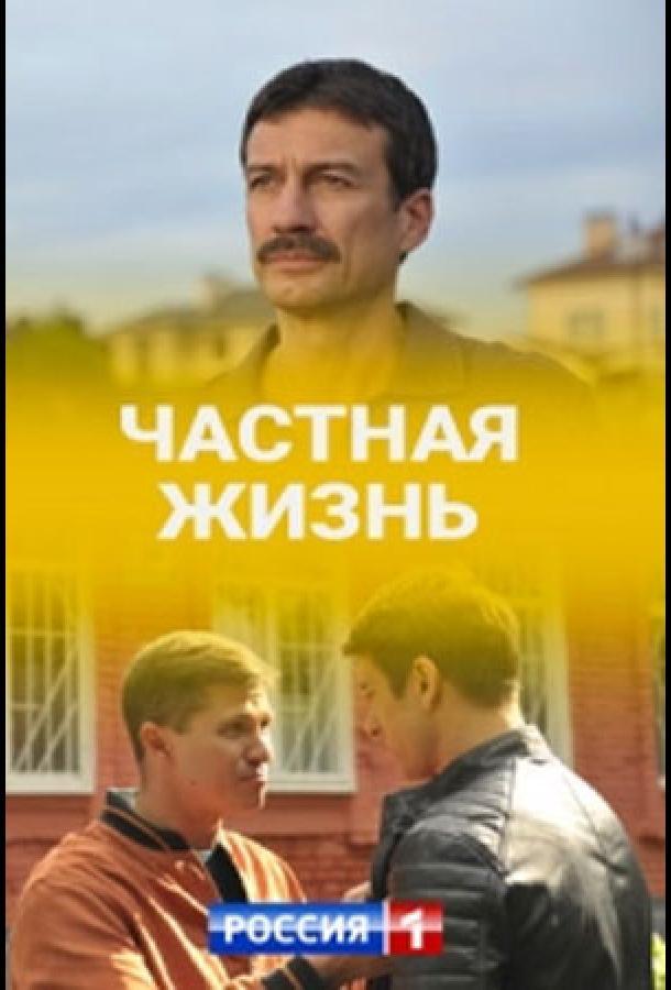 русские геи частное онлайн